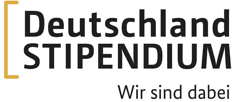 deutschlandstipendium - Bewerbung Deutschlandstipendium